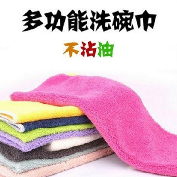 多功能百潔布竹纖維不沾油抹布擦碗巾 5元