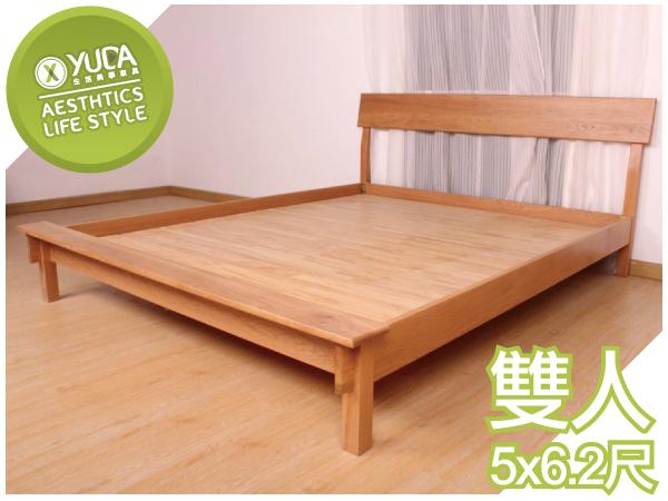 YUDA北歐風白橡木原木全實木5尺雙人床架床底床檯W BS001