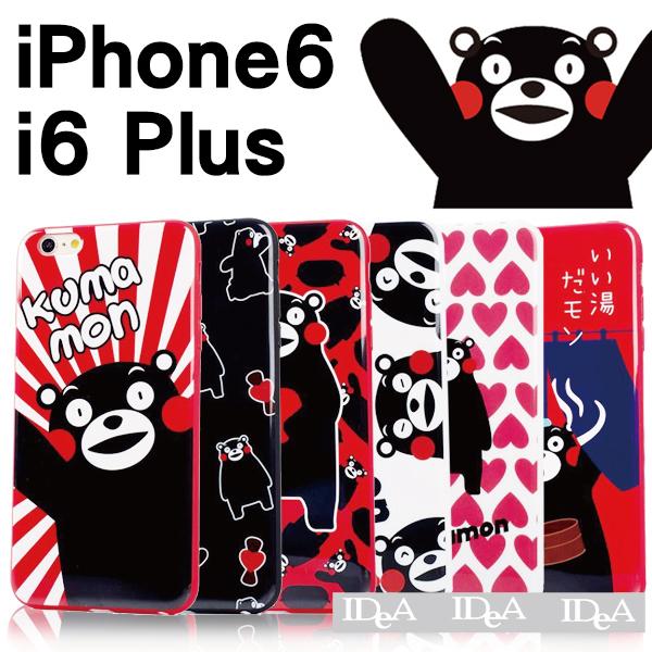 熊本熊KUMAMON iPhone6 Plus名物系列TPU手機保護套軟殼吉祥物黑熊營業部長酷Ma萌縣日本關西限定