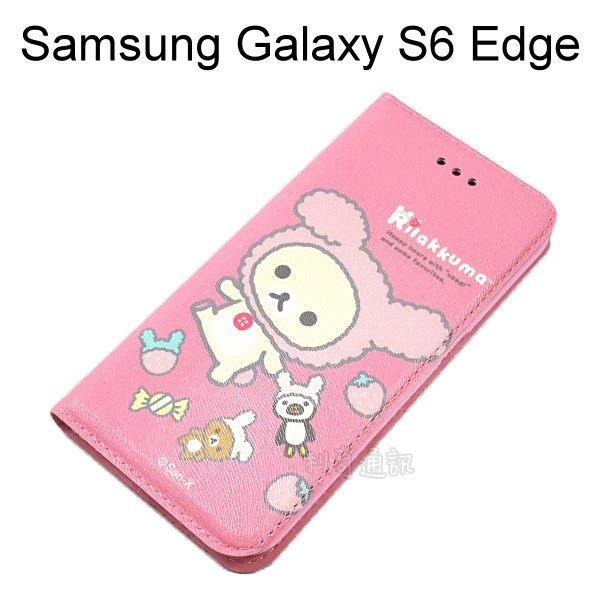 拉拉熊懶懶熊側掀皮套玩偶粉紅熊Samsung G9250 Galaxy S6 Edge San-X台灣正版授權