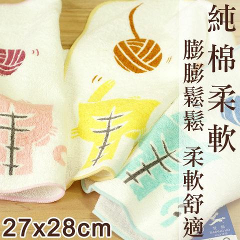 esoxshop Shuang Ho喵喵毛線球純棉方巾平價高品質的選擇貓咪澡巾手帕兒童毛巾