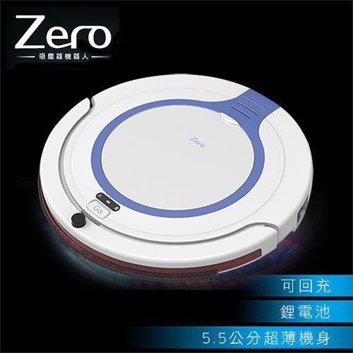 Zero光導引智慧偵測超薄型吸塵器機器人