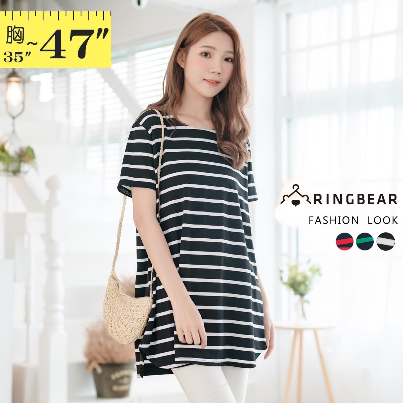 連身裙--清新活力寬條紋下擺開衩A字版型圓領短袖長上衣(黑.紅.綠L-3L)-U554眼圈熊中大尺碼