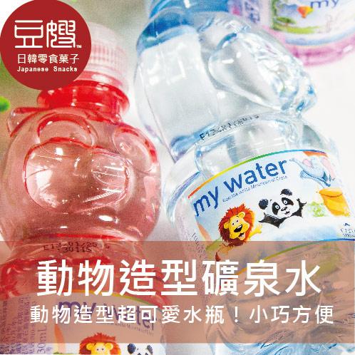 【豆嫂】希臘水 My water 天然山泉水(顏色隨機出貨)
