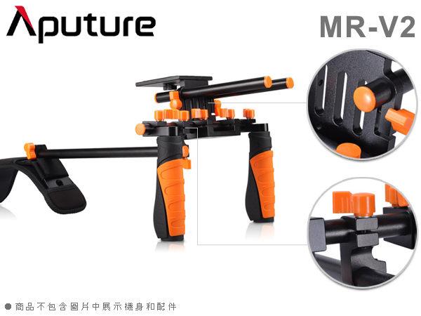 EGE一番購Aputure MR-V2攝影穩定器穩定支架肩托架支架適用DSLR和攝影機使用