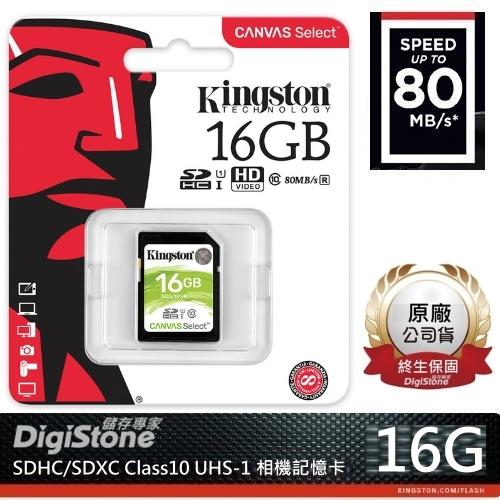 創見128GB/128G U1 MicroSDXC C10 (400X)60MB/s 記憶卡(小卡)(附SD轉卡)X1★免運費★加贈SD收納盒★