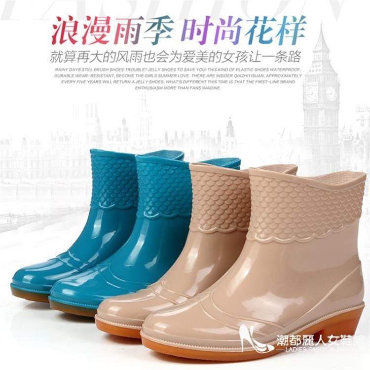 「潮都儷人女鞋馆」女雨鞋可脫卸加棉保暖防水防滑短筒時尚韓版花園雨靴水鞋