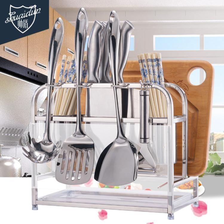 不銹鋼多功能刀架廚房用品收納放砧板完美家居