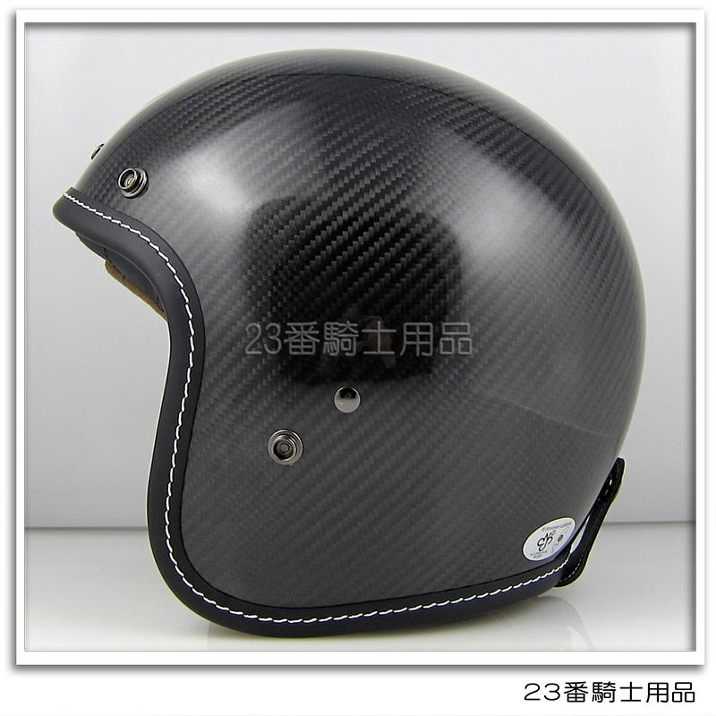 M2R XF-1碳纖維素色安全帽極度輕量騎士帽復古帽3 4罩半罩內襯全可拆免運費