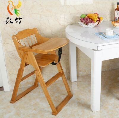 楠竹兒童環保嬰幼兒餐桌椅酒店寶寶實木質嬰兒吃飯座椅bb凳餐椅子款式二