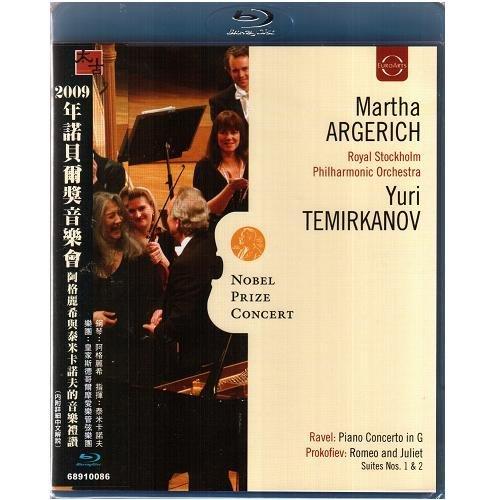 2009年諾貝爾獎音樂會阿格麗希與泰米卡諾夫的音樂禮讚 藍光BD 皇家斯德哥爾摩愛樂管弦樂團