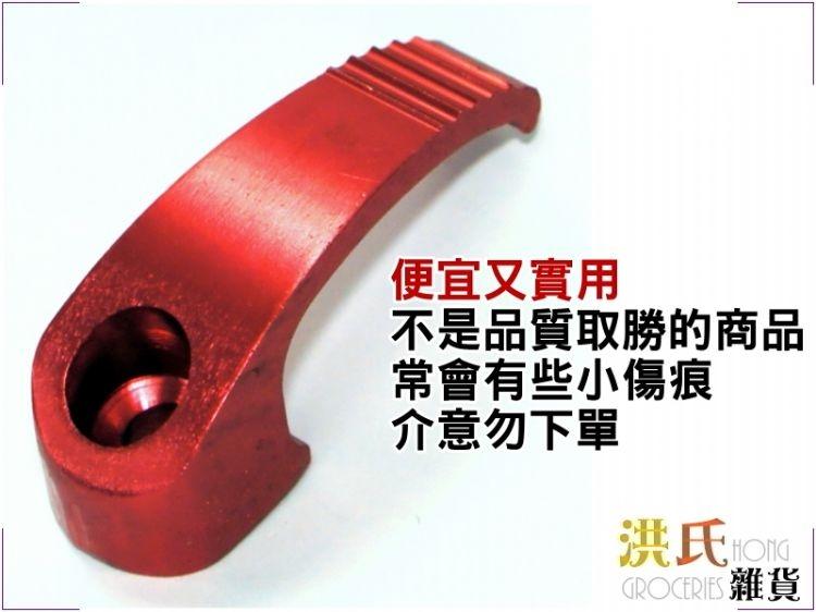 【洪氏雜貨】233A402 單孔掛勾 紅色 單入