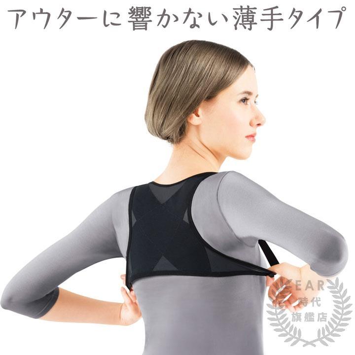 美姿勢防駝背矯正帶成人女士學生隱形衣夏季背部含胸糾正神器【時代旗艦店】