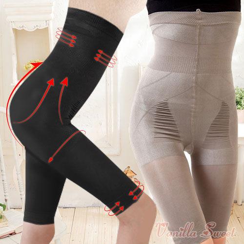 3D超激力 420丹美臀5分美體褲 高腰包覆 3D俏提托 - 香草甜心
