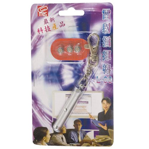 萬事捷   1780   L-09  雷射指揮筆  / 支
