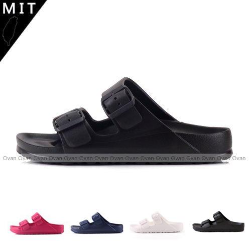 MIT製造超輕量防水舒適柔軟EVA雙扣休閒拖鞋防水拖鞋厚底拖鞋59鞋廊