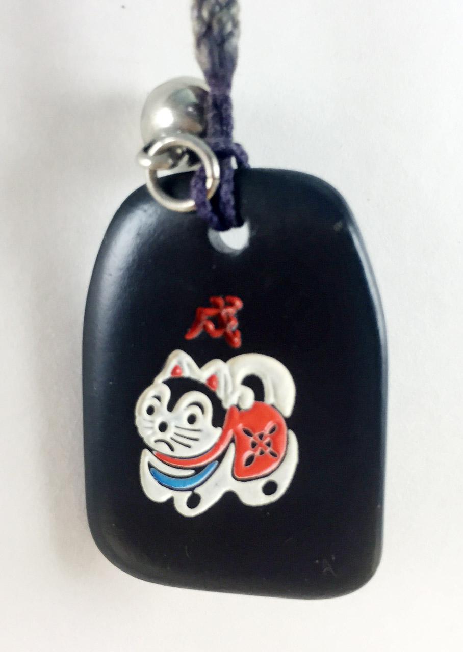 震撼精品百貨日本手機吊飾~招財吊飾-黑色底款-貓圖案