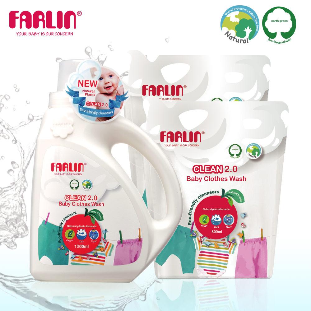 【FARLIN】植物性寶寶洗衣精三件組(共2600ML)