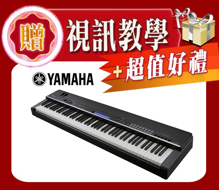 小麥老師樂器館山葉Yamaha CP4-STAGE 88鍵電鋼琴木質琴鍵專業舞台鋼琴