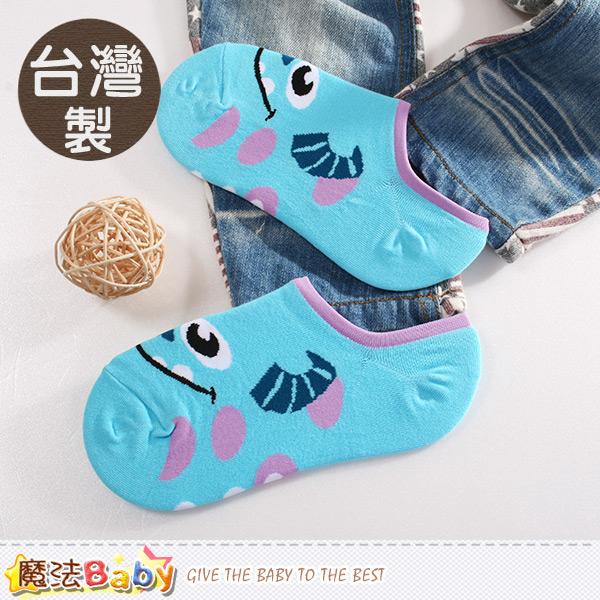 襪子2雙一組台灣製怪獸大學正版大童及成人隱形襪魔法Baby