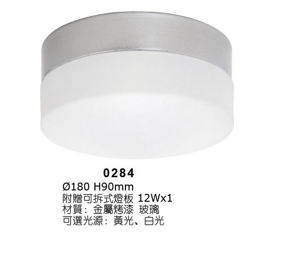 燈王的店最新可換式晶片LED吸頂燈浴室.陽台.走道.玄關附LED12Wx1白光黃光0284