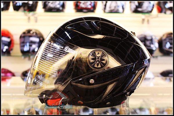 中壢安信GP5 232黑安全帽半罩式安全帽雙層鏡片設計透氣抗菌內襯