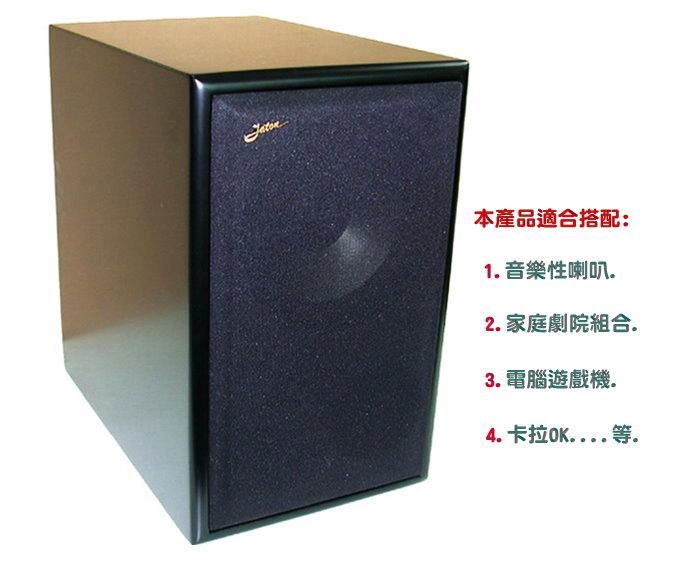 ANV【重低音8吋喇叭】霧面平光烤漆一體成型主動式鋁鎂合金單體(MP-800MB)一個