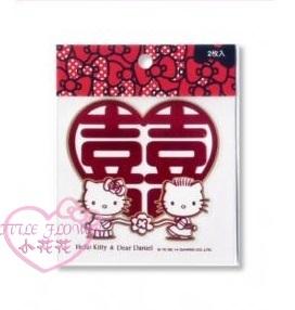 ♥小花花日本精品♥ Hello Kitty浪漫愛心雙囍貼紙壁貼結婚喜慶雙囍貼紙紅字貼62035705