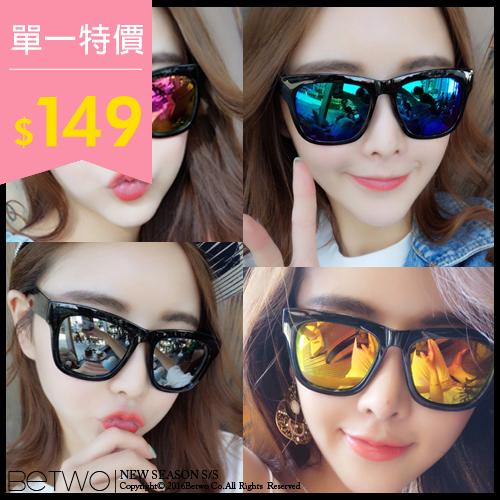 彼兔betwo.裝飾眼鏡PDB韓版明星款偏光造型裝飾眼鏡11-AH04 06090024