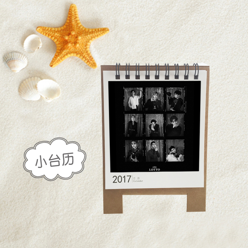 EXO  2017年桌曆 年曆月曆 台曆E619-D【玩之內】張藝興 世勳 邊伯賢