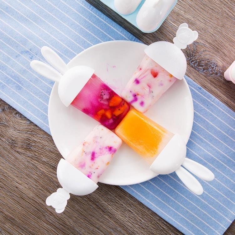 [超豐國際]冰棒雪糕模具凍冰塊冰棍制冰盒 冰箱做冰淇淋冰激凌的磨