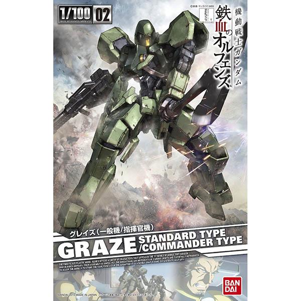 機動戰士鋼彈 BANDAI 組裝模型 鐵血的孤兒 MG 1/100 格雷茲(一般機/指揮官機) 02