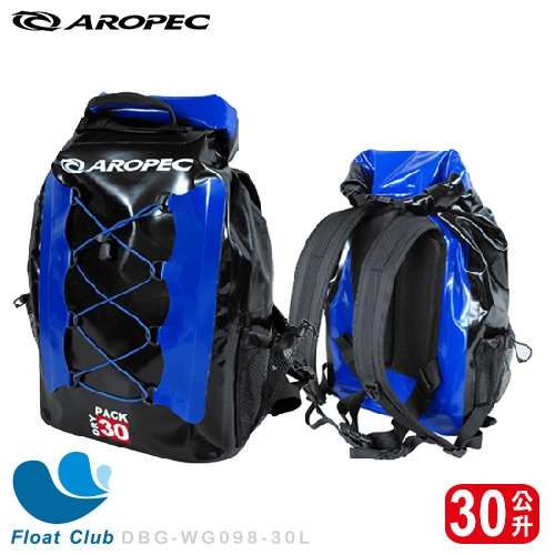 30公升 登山後背/防水後背包/防水袋/乾式袋-Coastline海岸線