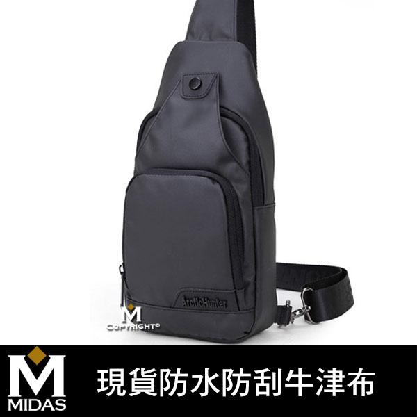 男胸包防水牛津布斜跨包單肩背包後背包側背小包腰包運動包BAG-AH-01黑