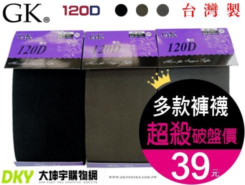 GK-6101 GK 120丹天鵝絨褲襪厚地保暖內搭台灣製超殺破盤價39元