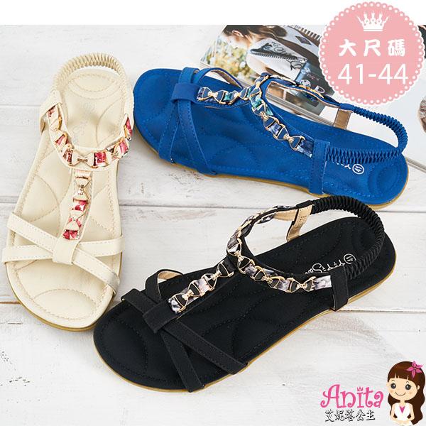 艾妮塔公主。中大尺碼女鞋。閃耀蝴蝶浪漫絲涼鞋 共3色。(D484) 41 42 43 44碼