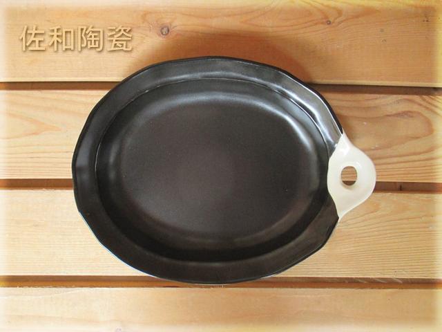 佐和陶瓷餐具~XL04098-9片口手付耐熱陶板-日本製開店餐廳擺盤中日式料理