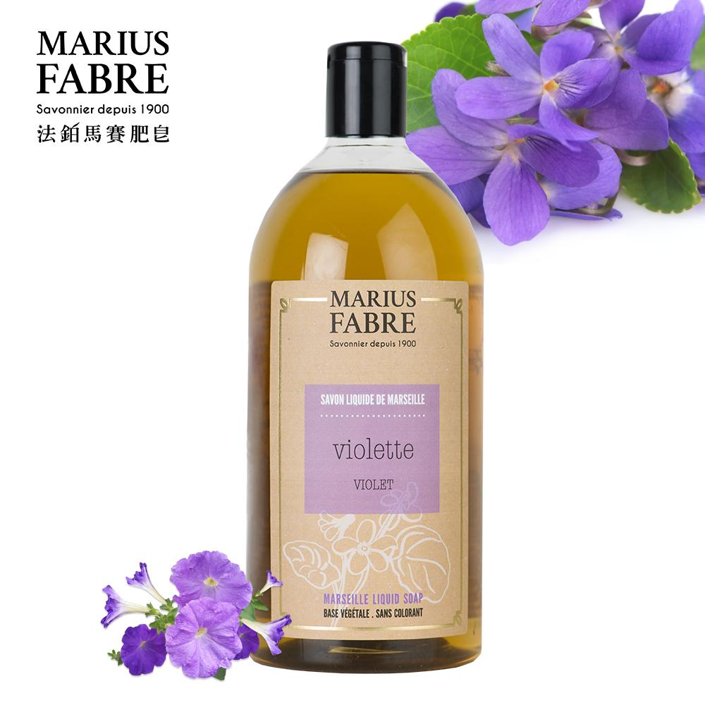 法國法鉑-紫羅蘭草本液體皂/1000ml