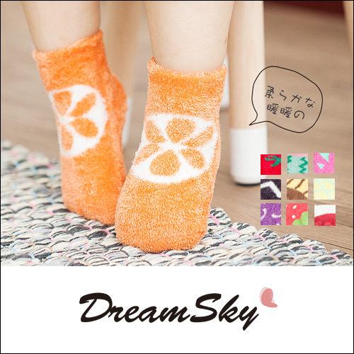 兒童創意水果珊瑚絨襪子女童男童小朋友寶寶襪短襪保暖聖誕交換禮物DreamSky