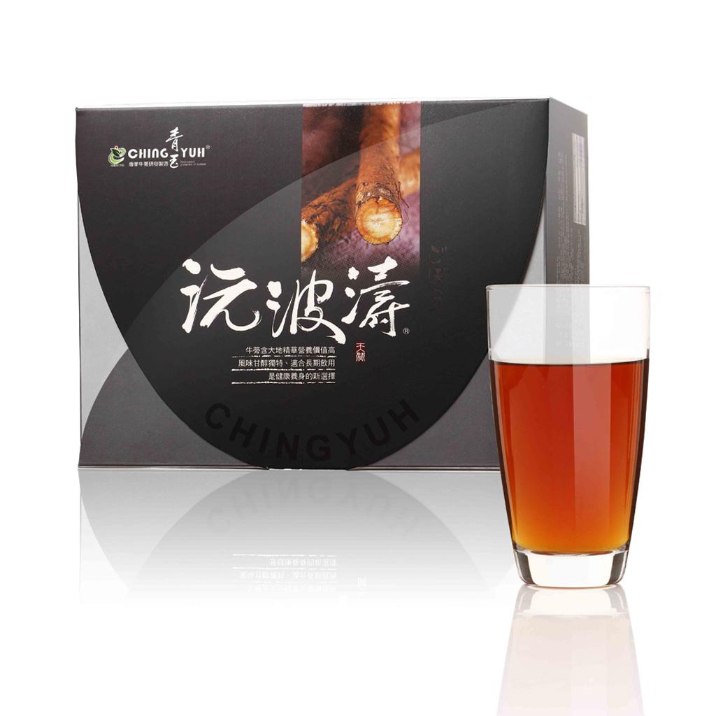10盒送1盒(同價位) 限時特惠青玉牛蒡茶  沅波濤牛蒡茶包(50入/盒)