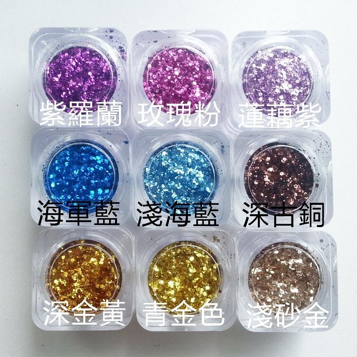 超閃亮大小混合亮片璀璨粉四方盒超薄耐溶劑璀璨亮片粉-2-凝膠水晶彩繪甜心美甲材料批發網