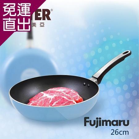 MEYER 美國美亞Fujimaru藍珊瑚單柄不沾平煎鍋26CM(無蓋)【免運直出】