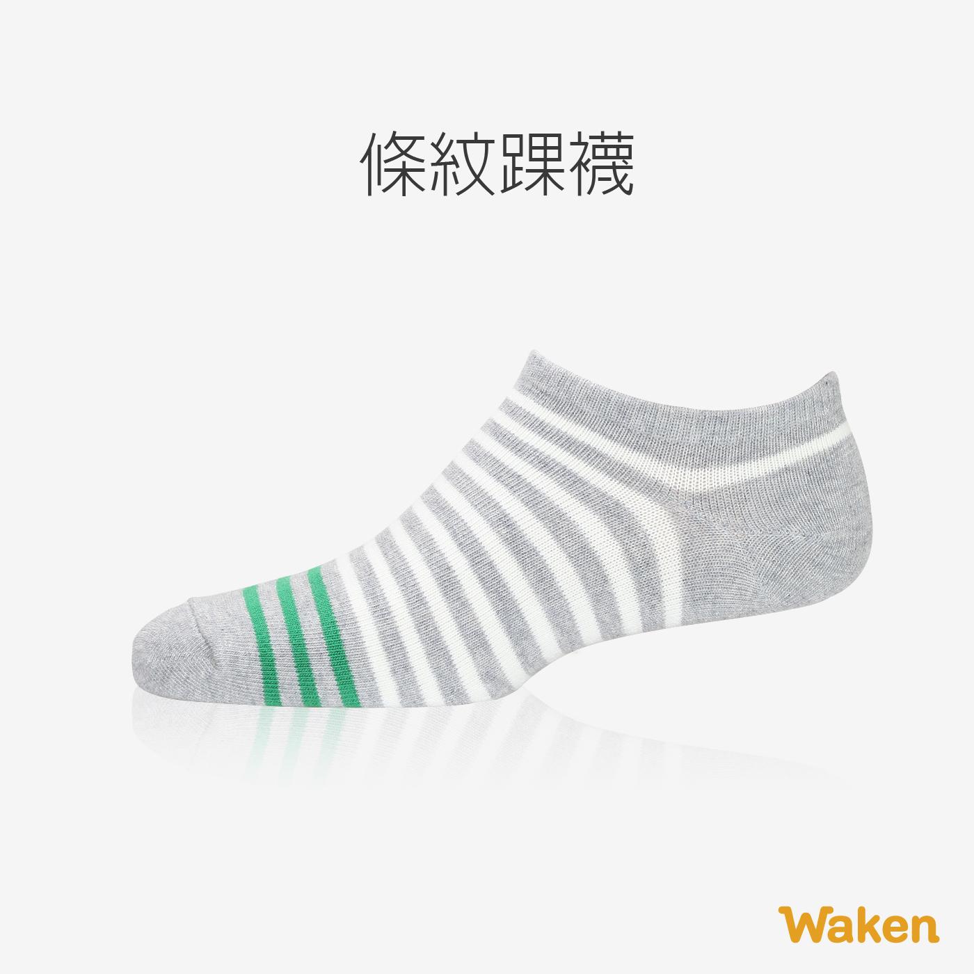 Waken  精梳棉條紋船型襪 / 淺灰 / 男款