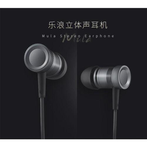 紅荳屋洛克樂浪立體聲耳機入耳式運動重低音線控帶麥語音通用