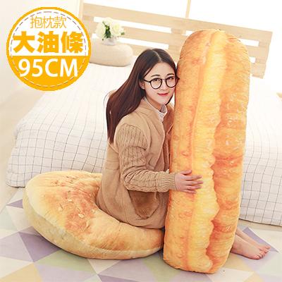 『潮段班』【VR000126】95CM油條 古早味的想念 創意仿真油條絨毛靠枕玩偶 布娃娃 午睡枕 生日禮物