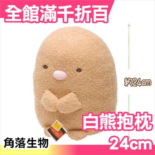 小福部屋日本正版角落生物M 24cm豬排抱枕san-x絨毛娃娃玩偶靠枕禮物玩具新品上架