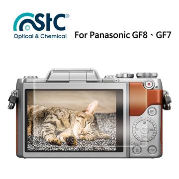 【STC】9H鋼化玻璃保護貼 - 專為Panasonic GF8 / GF7觸控式相機螢幕設計 – 高透光、防爆裂