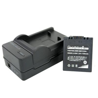 免運費~電池王優質組合Panasonic FZ1 FZ2 FZ3 CGA-S002 DMW-BM7高容量防爆鋰電池充電器配件組