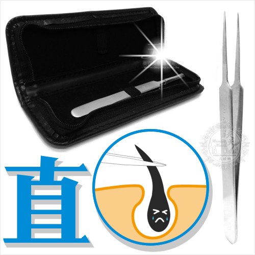 【美容師人手一支】D-158-4專業型不鏽鋼粉刺夾(單支)-直針 [78828]另售彎針
