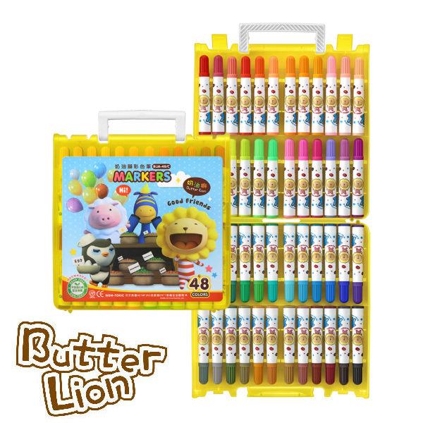 奶油獅48色彩色筆果凍塑盒系列